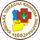 Kiev region clinical hospital
